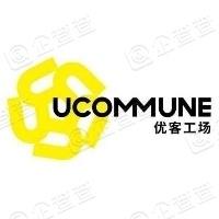 优客工场(北京)创业投资有限公司