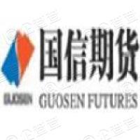 国信期货有限责任公司北京营业部