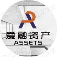 江苏爱融资产管理有限公司南通分公司