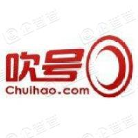 云禾科技(北京)有限公司