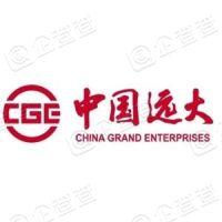 中国远大集团有限责任公司