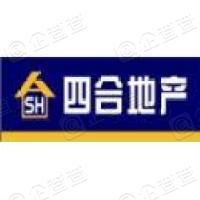 石家庄四合房产经纪有限公司金域蓝湾分公司