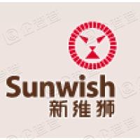 浙江新维狮合纤股份有限公司