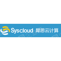 犀思云(北京)云计算科技有限公司