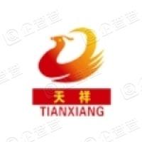 河南天祥新材料股份有限公司