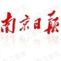 南京报业文化发展有限公司