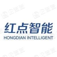 浙江红点智能科技股份有限公司