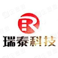 湖南湘钢瑞泰科技有限公司