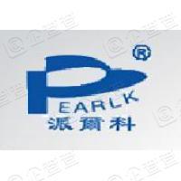 上海派尔科化工材料股份有限公司