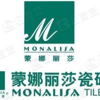 广东蒙娜丽莎投资管理有限公司