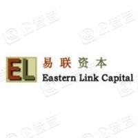 北京易联昌元股权投资中心(有限合伙)