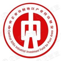 中央企业乡村产业投资基金股份有限公司