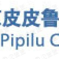 北京皮皮鲁总动员文化科技有限公司