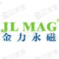 江西金力永磁科技股份有限公司