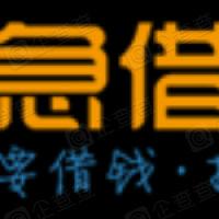 上海奇赢商务咨询有限公司西安分公司