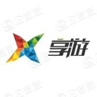 芜湖享游网络技术有限公司