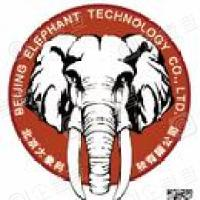 北京大象科技有限公司