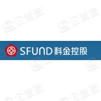 广州科技金融创新投资控股有限公司