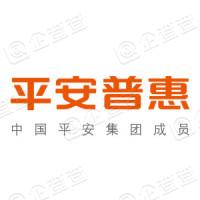 平安普惠信息服务有限公司上海普陀分公司