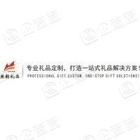 丝韵(海南)实业有限公司