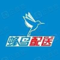 天津狼骑兵科技有限公司
