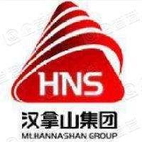 西藏汉拿山餐饮管理有限公司石家庄长安区乐汇城分店