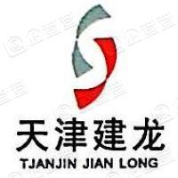 天津龙港国际贸易有限公司