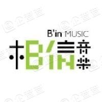 相信音乐文化传媒(北京)有限公司