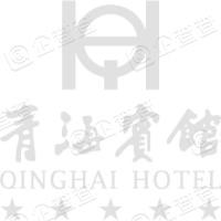 青海宾馆有限责任公司西饼分公司