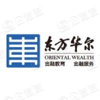 北京东方华尔金融咨询有限责任公司