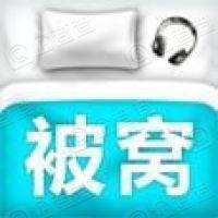 深圳市柠檬网联科技股份有限公司