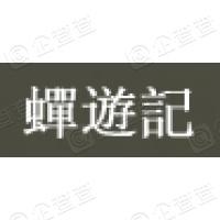 上海蝉翼网络科技有限公司