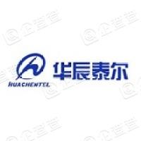 山东华辰泰尔信息科技股份有限公司