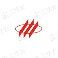 福建龙马环卫装备股份有限公司