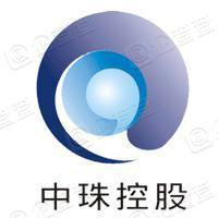 中珠医疗控股股份有限公司