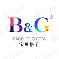北京宝贝格子控股股份有限公司