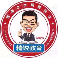上海精锐教育培训有限公司
