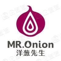 深圳市阿拉互联网金融服务有限公司