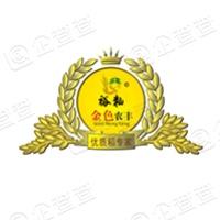 湖南金色农丰种业有限公司株洲市渌口区分公司