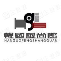 酷味阳光(北京)商贸有限公司