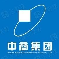 武汉中商鹏程销品茂管理有限公司
