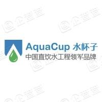 南京水杯子科技股份有限公司