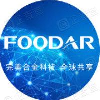 福达合金材料股份有限公司