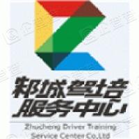 武汉邾城驾培服务中心
