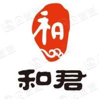 北京和君商学在线科技股份有限公司
