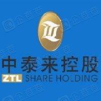 深圳市中泰来投资控股股份有限公司