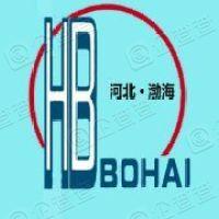 河北渤海管道装备集团有限公司