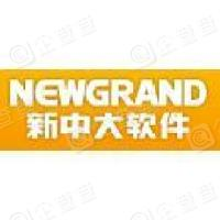 杭州新中大科技股份有限公司