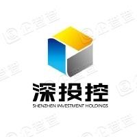 深圳市投资控股有限公司