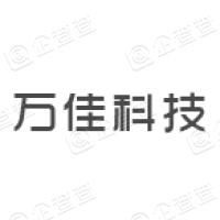 江苏万佳科技开发股份有限公司